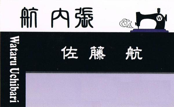 CCF20110328_00000.jpg