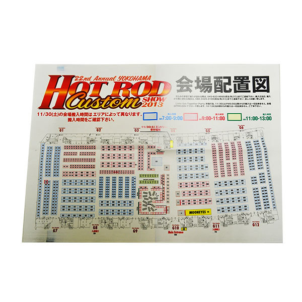 hotrod1-1.jpg